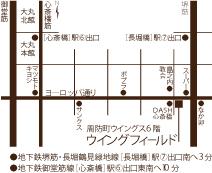 ウィング地図
